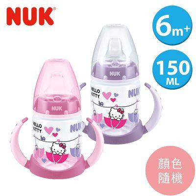 Hello Kitty寬口徑兩用學飲杯-顏色隨機出貨-150ml