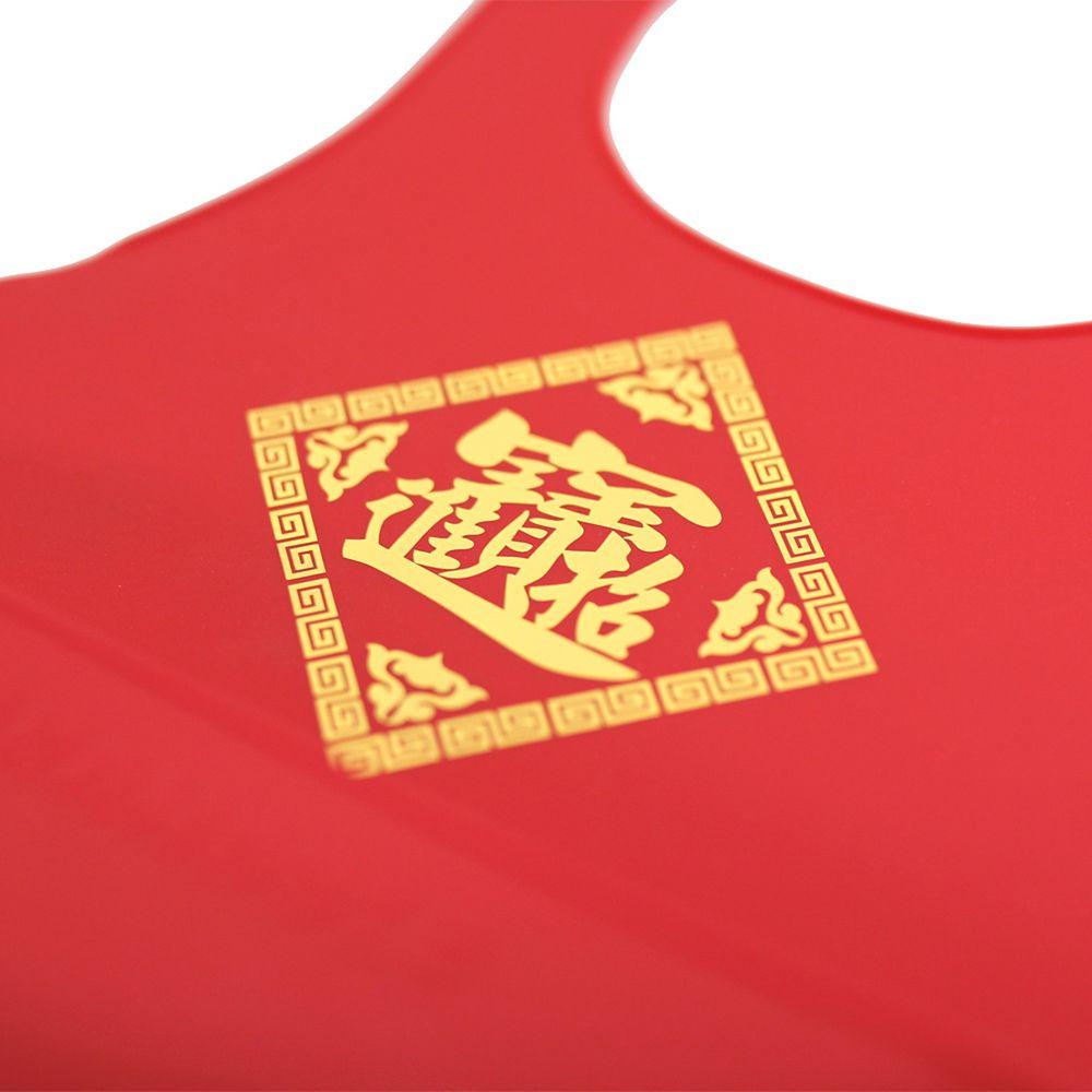 FARANDOLE 法紅荳 - 安全無毒抗菌矽膠圍兜禮盒-招財進寶-紅