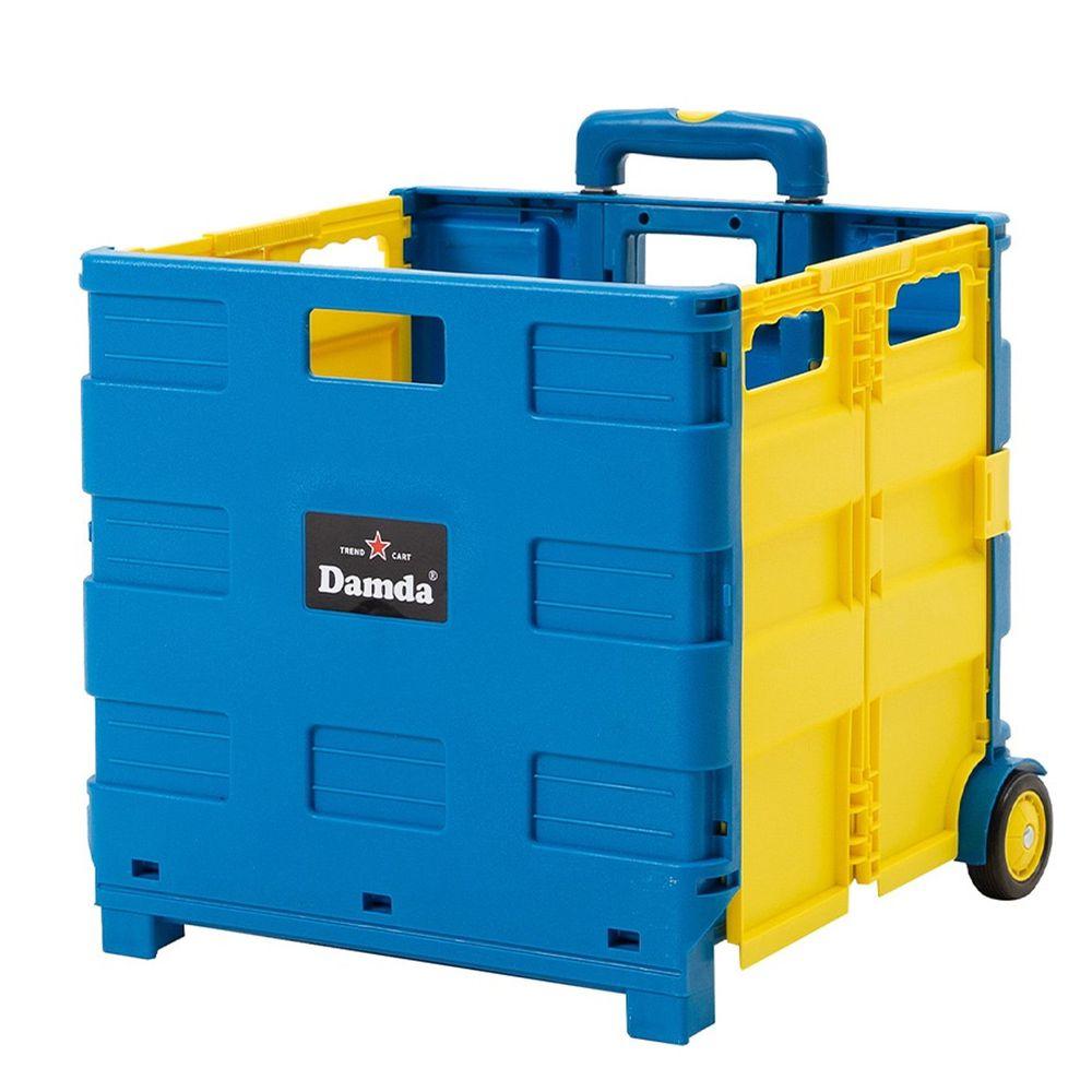 韓國 Damda - 折疊收納手拉車-大-藍/黃-尺寸:42X36.5cm, 容量57L