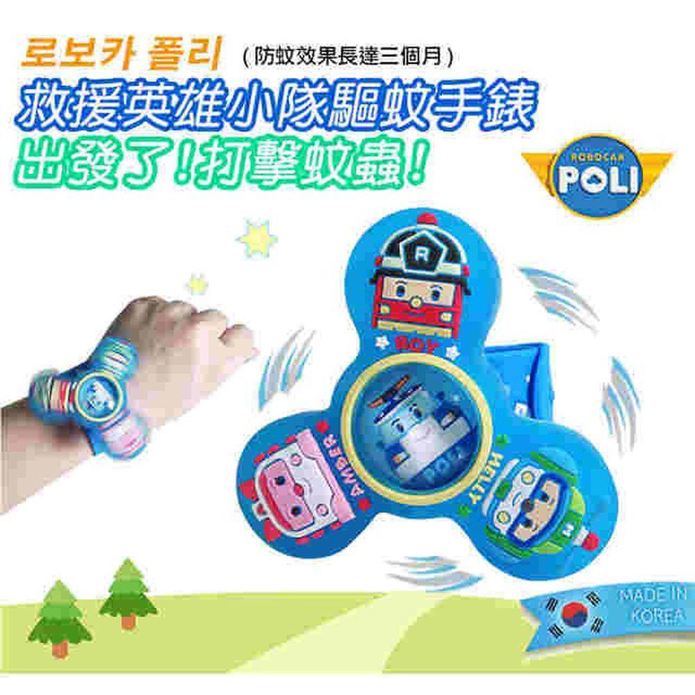 韓國 AGA-AE - 【韓國救援小英雄】 驅蚊陀螺手環-藍色 (3歲以上適用)
