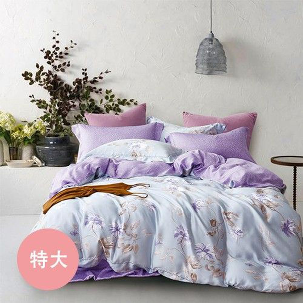 PureOne - 天絲系列.TENCEL寢具組-輕躍-特大四件式床包鋪棉被套組