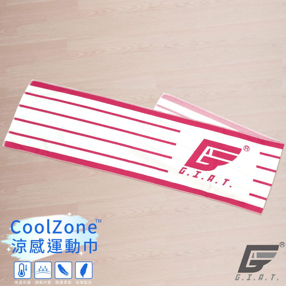 GIAT - 涼感運動毛巾-GIAT原創款-粉色 (100x20cm)