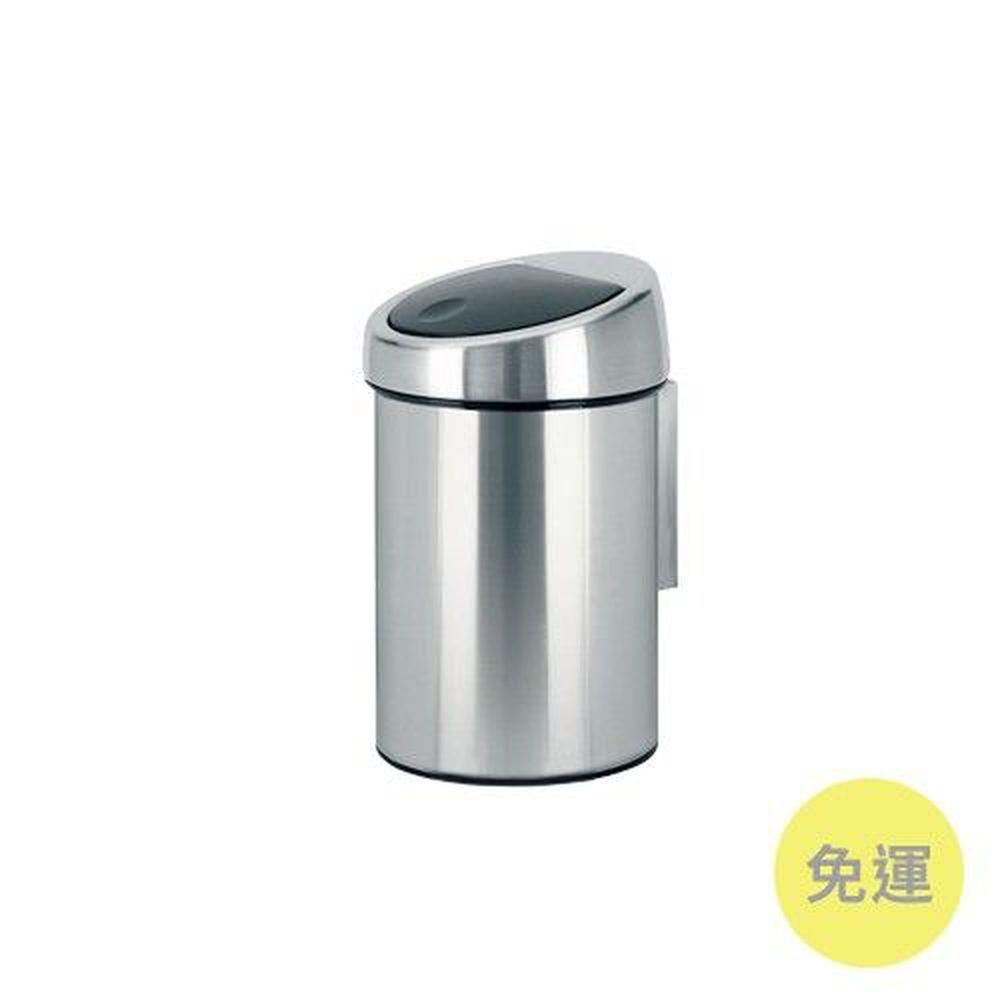 荷蘭 Brabantia - 圓形按壓式垃圾桶-3L