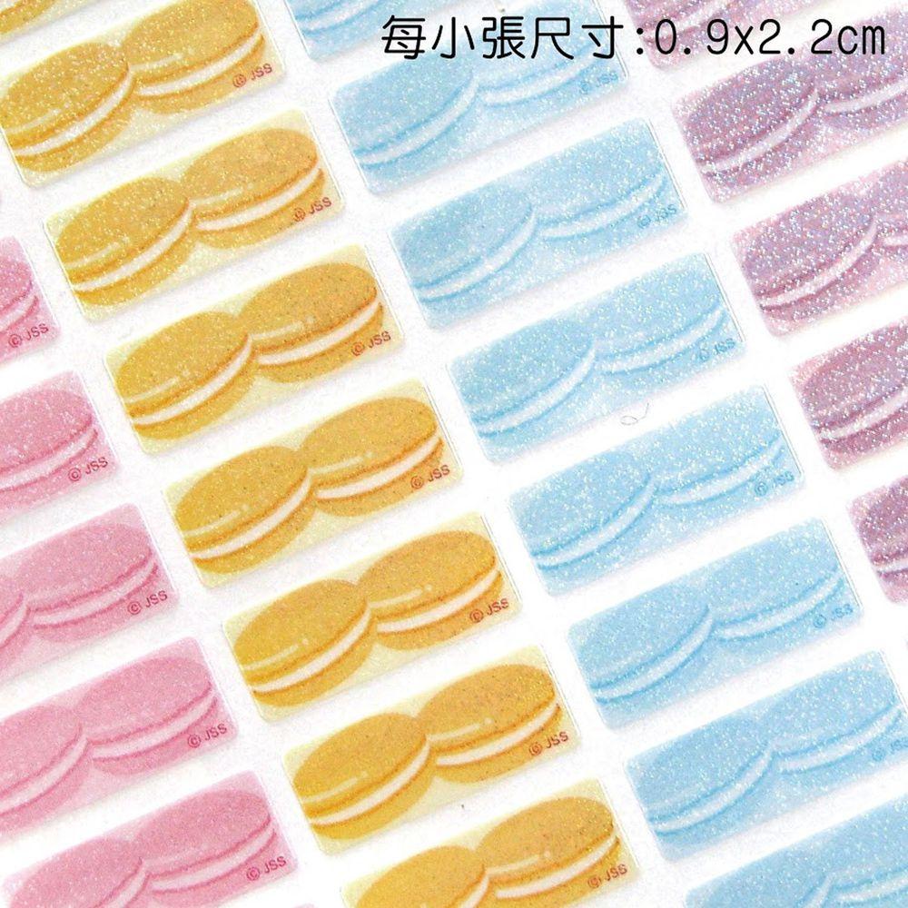 吉祥刻印 - 甜蜜馬卡龍4色閃亮亮鑽石貼紙-0.9x2.2cm(每份252小張)