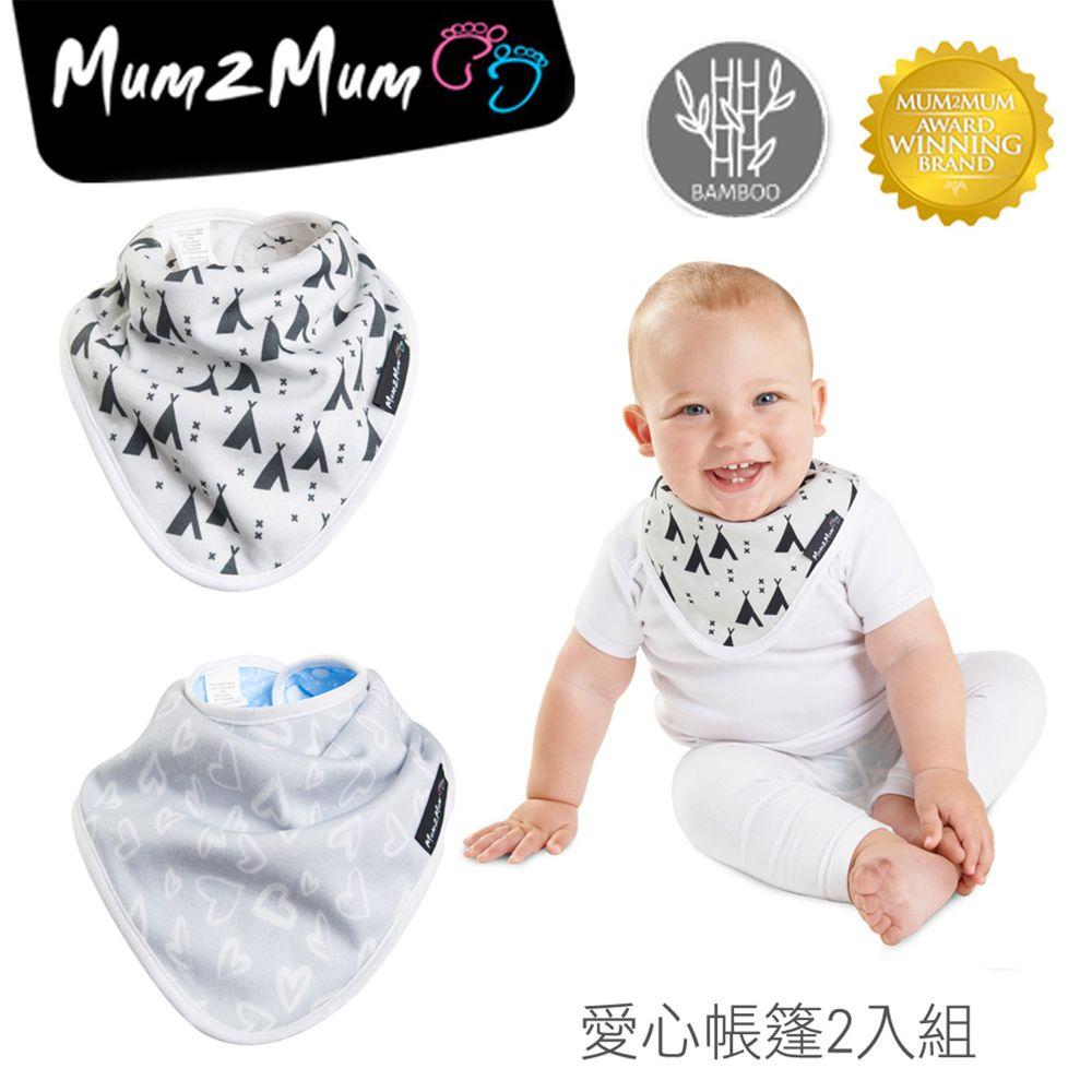 Mum 2 Mum - 雙面竹纖維棉機能口水巾圍兜2入組(口水寶寶救星)-愛心帳篷