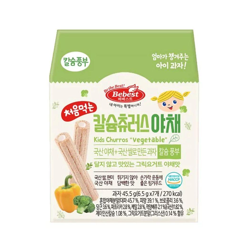韓國Bebest貝思 - 寶寶吉拿棒-蔬菜
