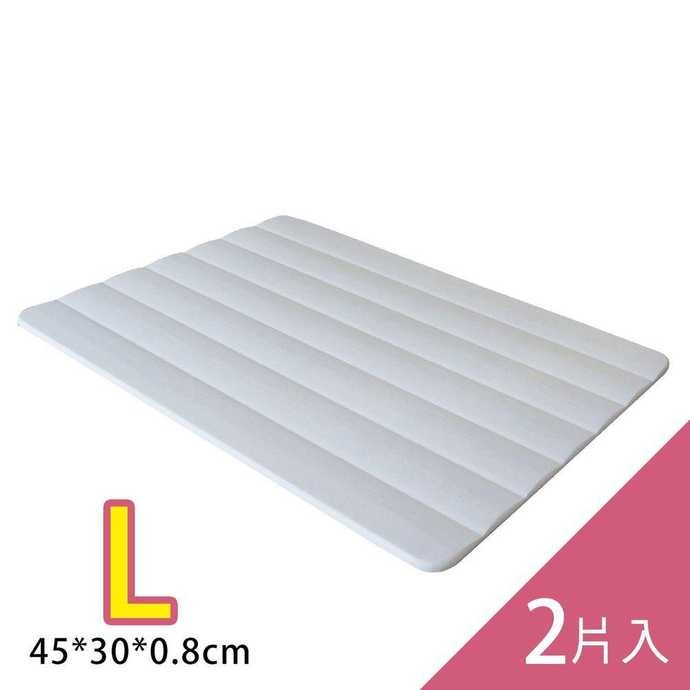 森呼吸 - 日本製波浪人體工學珪藻土吸水地墊/ 2入組-日本板材-白 (L)-45x30x0.8cm