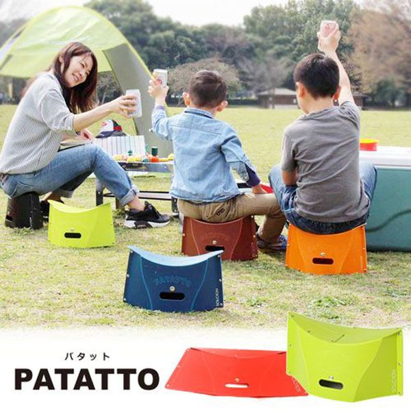 Sit Down Please!日本PATATTO一公分超薄折疊椅