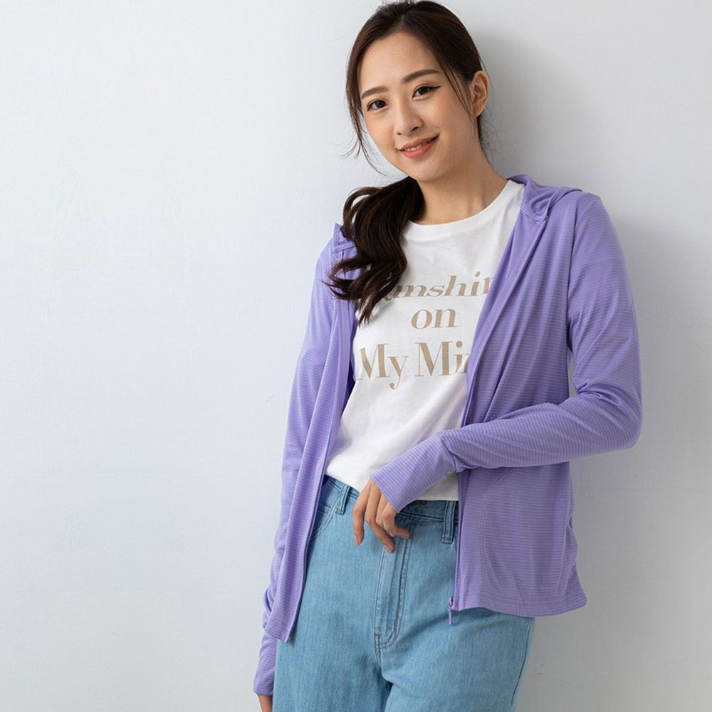 貝柔 Peilou - 日本水潤白抗UV保濕防曬外套-丁香紫