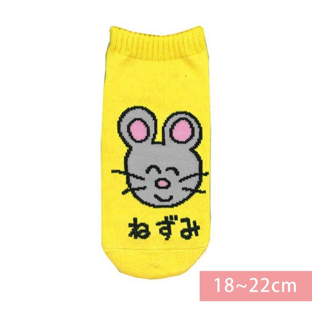 日本 OKUTANI - 童趣日文插畫短襪-老鼠 (18-22cm)