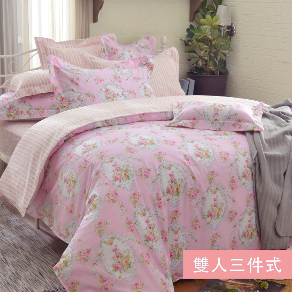 格蕾寢飾 Great Living - 義大利LaBelle 純棉床包枕套組-香戀薔薇 (雙人三件式)