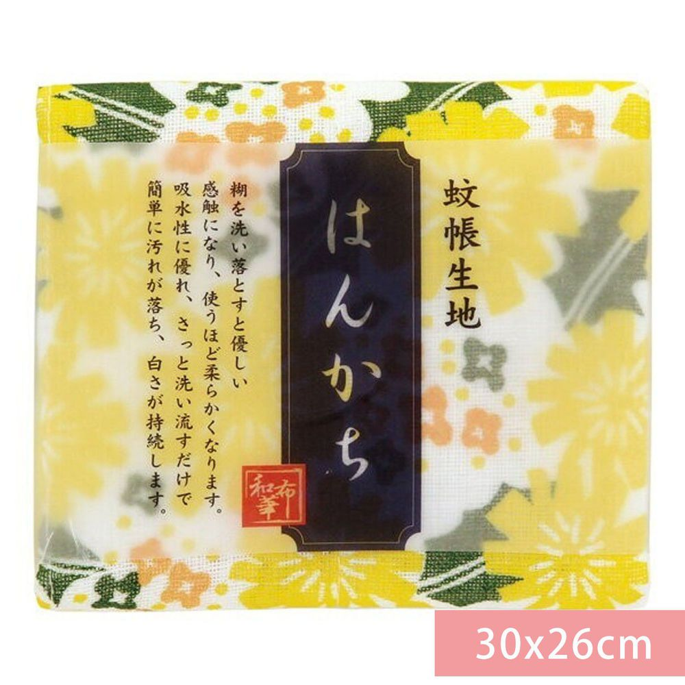 日本代購 - 【和布華】日本製奈良五重紗 手帕-蒲公英與油菜花-黃綠 (30x26cm)