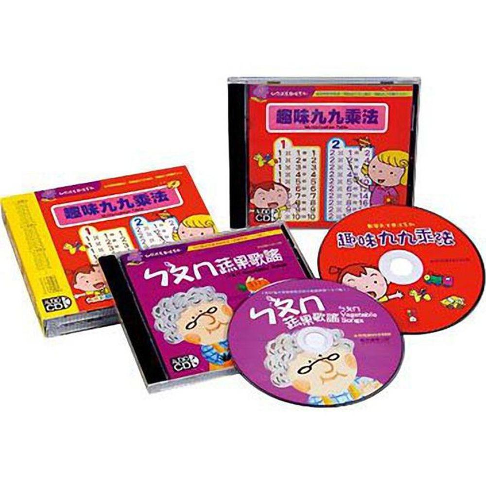 九九乘法V.S ㄅㄆㄇ(雙CD)