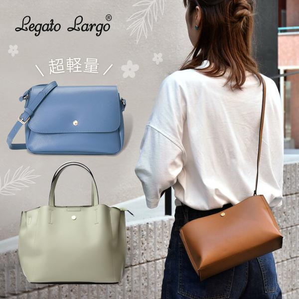日本正版 Legato Largo 超多層收納 ❤ 萬用機能包 / 媽媽包