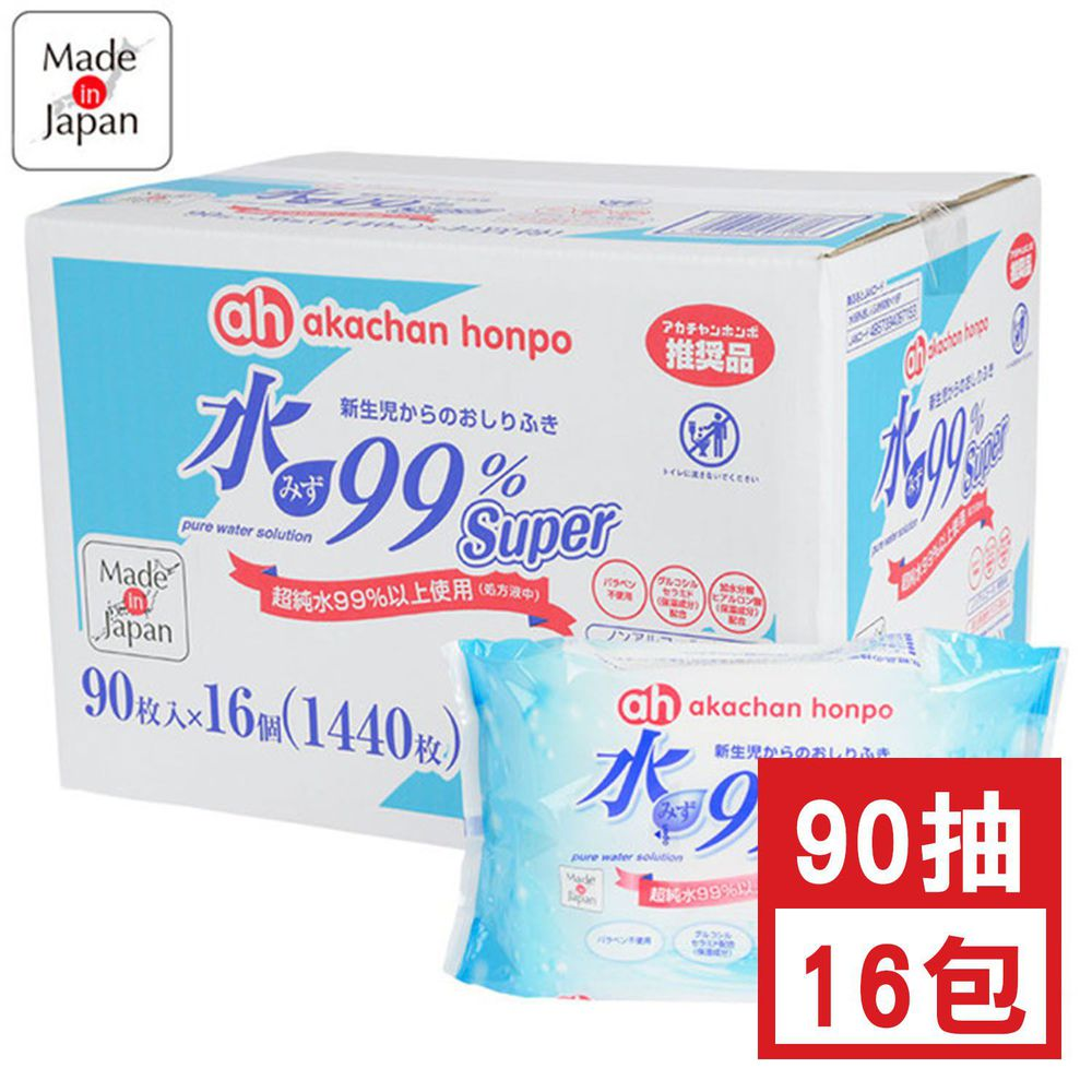 akachan honpo - 水99% Super 新生兒屁屁濕紙巾一般型 (90張x16包入)