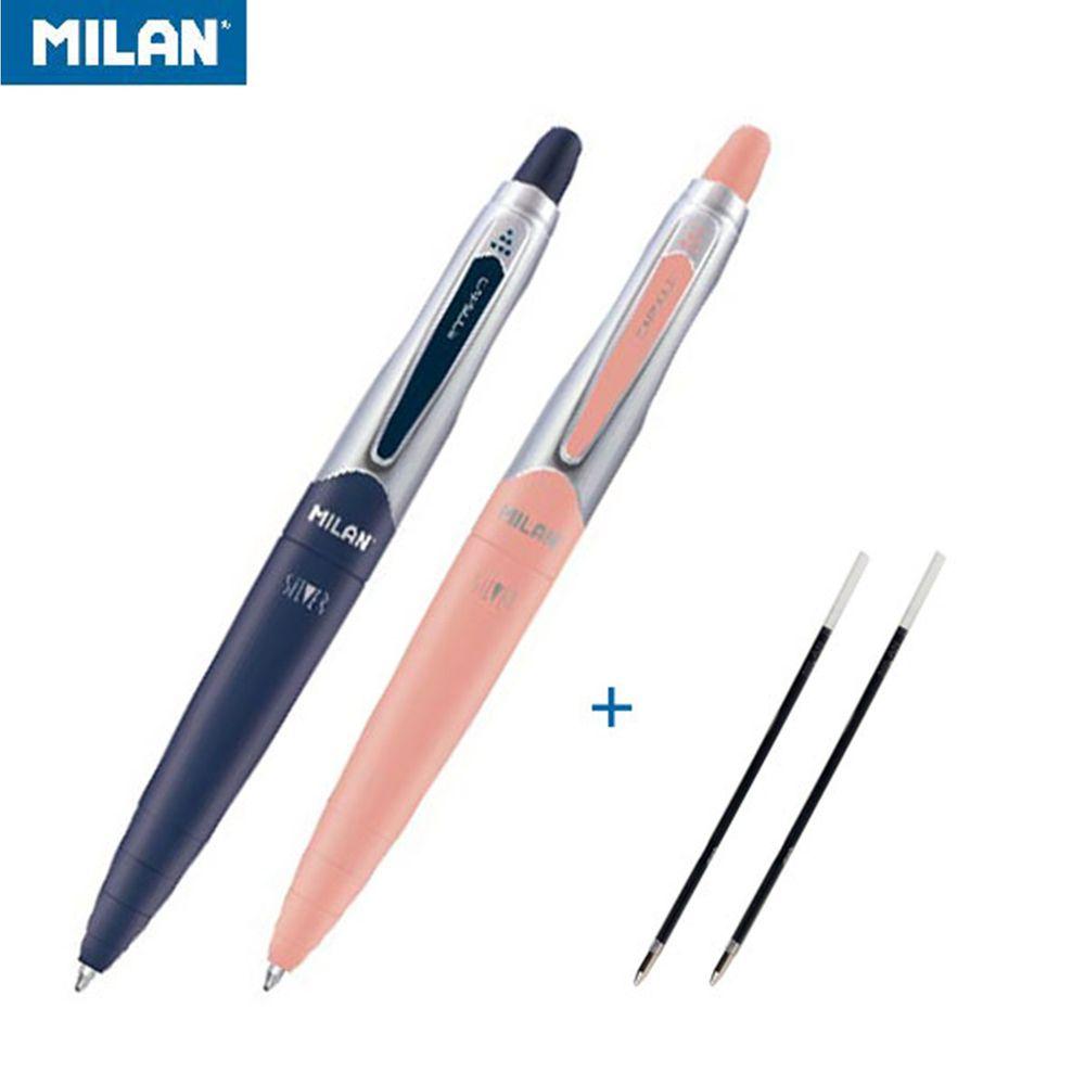 MILAN - CAPSULE SILVER原子筆(2入)+補充筆芯_藍 (2入)-藍粉