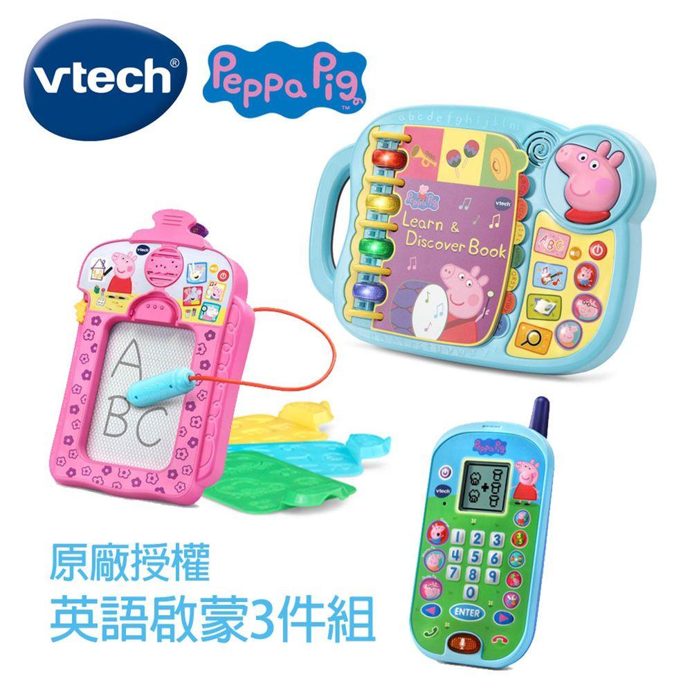 Vtech - 粉紅豬小妹-英語學習旗艦3入組-智慧學習互動小手機+音樂字母感應學習畫板+字母故事啟蒙學習有聲書