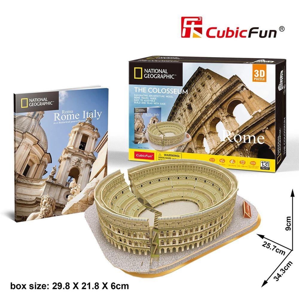 Cubicfun - 國家地理頻道授權3D立體拼圖-旅行者系列-羅馬競技場-131片