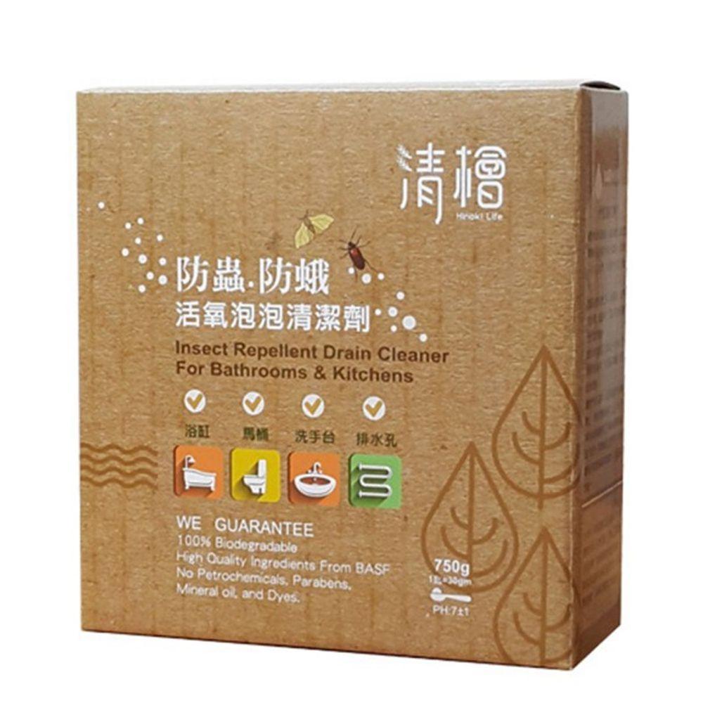 清檜 Hinoki Life - 防蟲防蛾活氧泡泡清潔劑-750g/盒