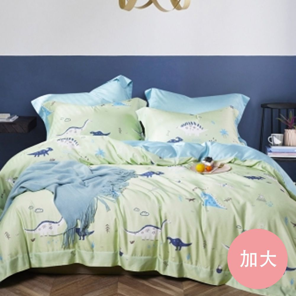 PureOne - 吸濕排汗天絲-恐龍草原-加大四件式床包鋪棉被套組