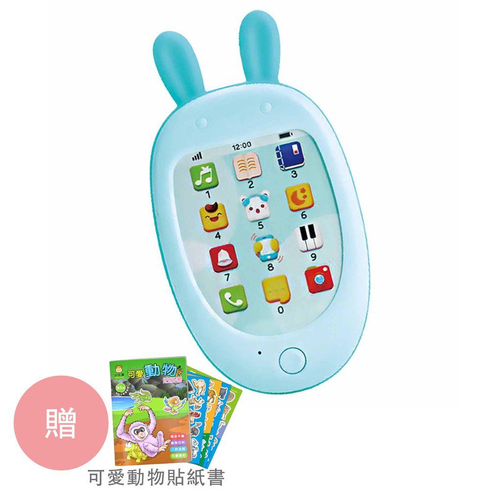 小牛津 - 萌萌兔小手機(天空藍)✦獨家送-可愛動物貼紙書X1-小手機+USB線+使用說明