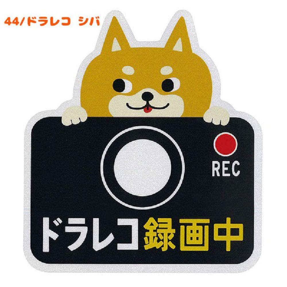 akachan honpo - 動物造型汽車用磁鐵-行車紀錄器-咖啡色