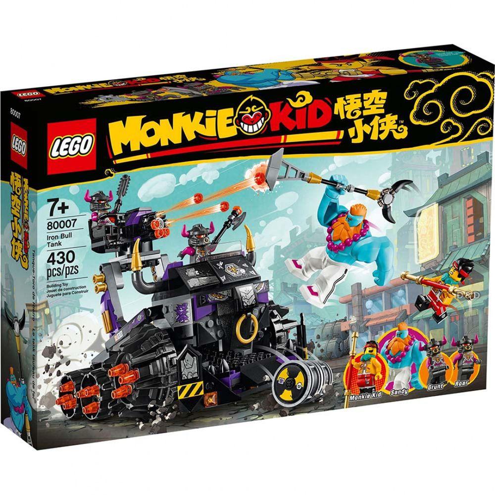 樂高 LEGO - 樂高積木 LEGO《 LT80007 》悟空小俠系列 牛魔暗黑戰車-430pcs
