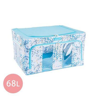 韓版無甲醛高質感雙視窗雙開收納箱68L-嫩彩藍x3
