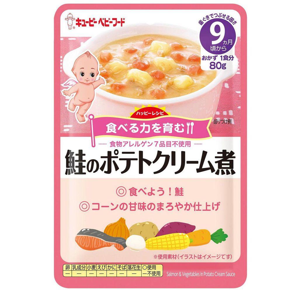 日本kewpie - HA-6鮭魚燉馬鈴薯隨行包-80g