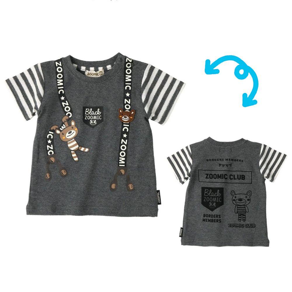 日本 ZOOLAND - 純棉印花拼接短T-小熊條紋吊帶-深灰