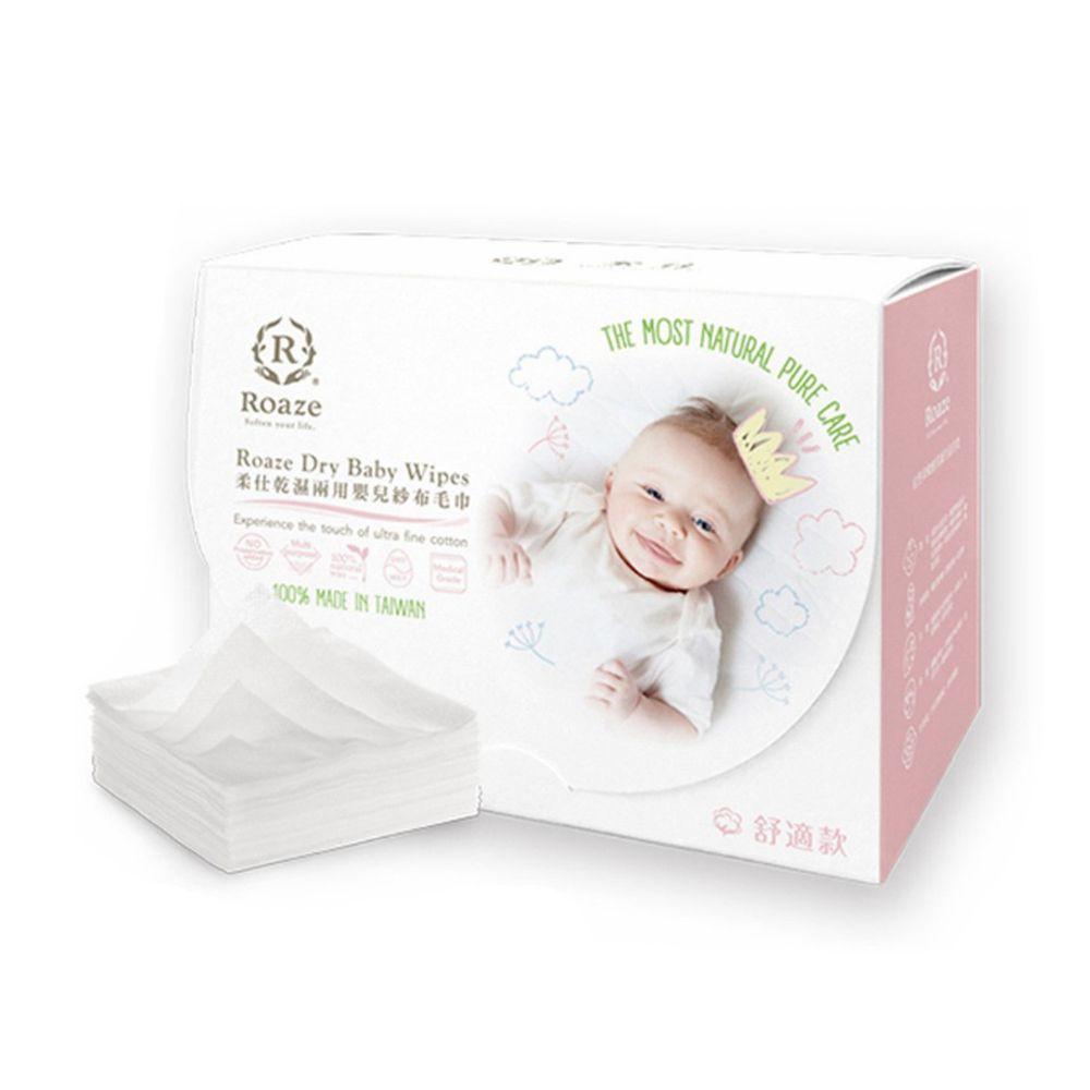 柔仕 - 乾濕兩用布巾量販包(舒適款)-160片/盒x8入-共1280片裝