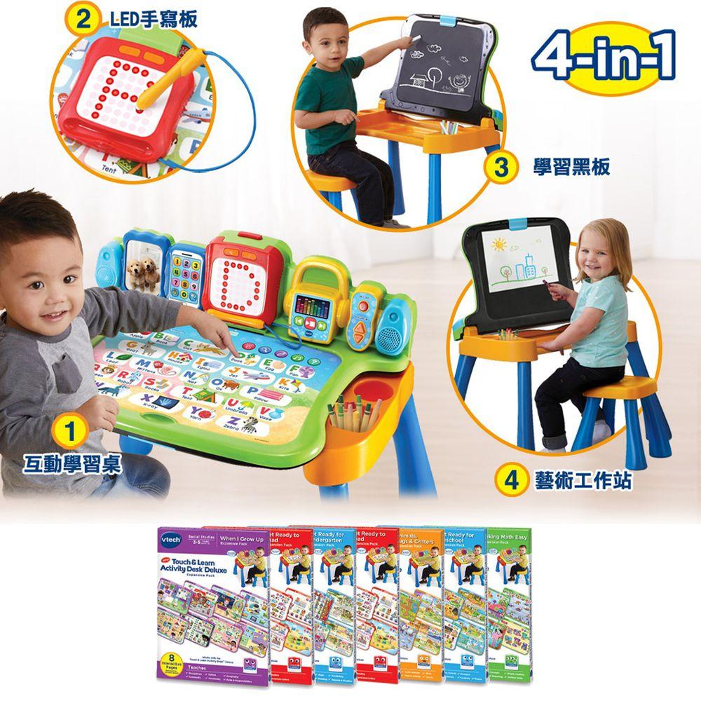 Vtech - 4合1多功能互動點讀桌椅旗艦組-(1桌+7套學習卡)