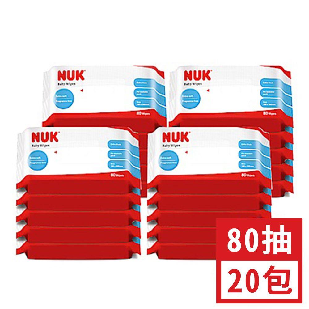 德國 NUK - 濕紙巾-箱購-(80抽x20入)/箱