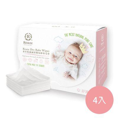 乾濕兩用布巾量販包(舒適款)-160片/盒x4入-共640片裝
