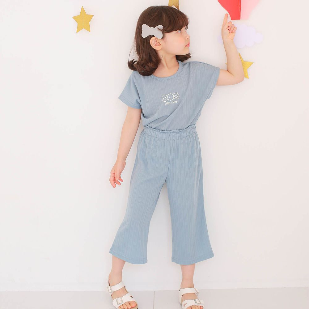 韓國 Dalla - 三個笑臉涼感套裝-灰藍