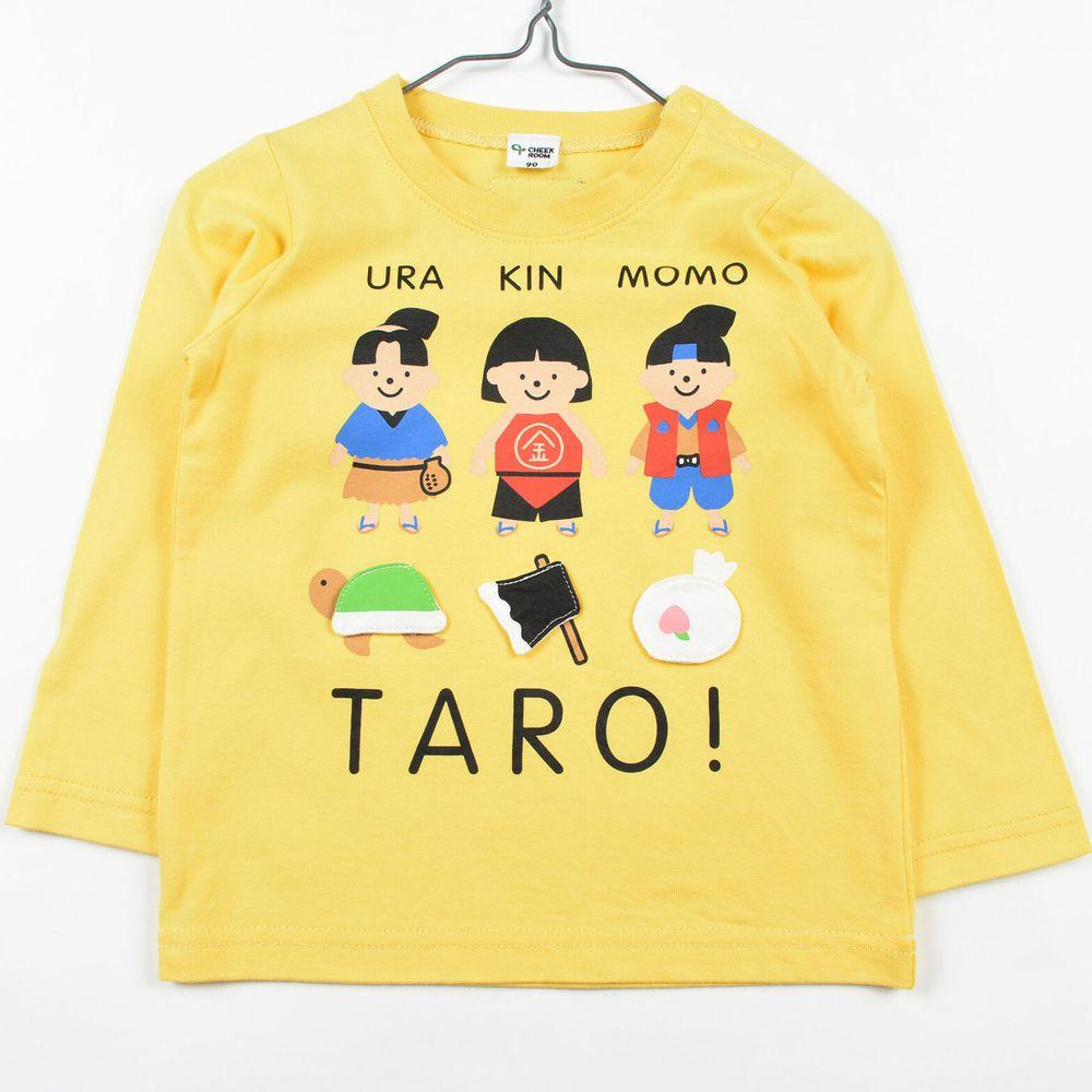 日本 Baby Room - 純棉立體翻翻樂長袖上衣-桃太郎三人組-黃