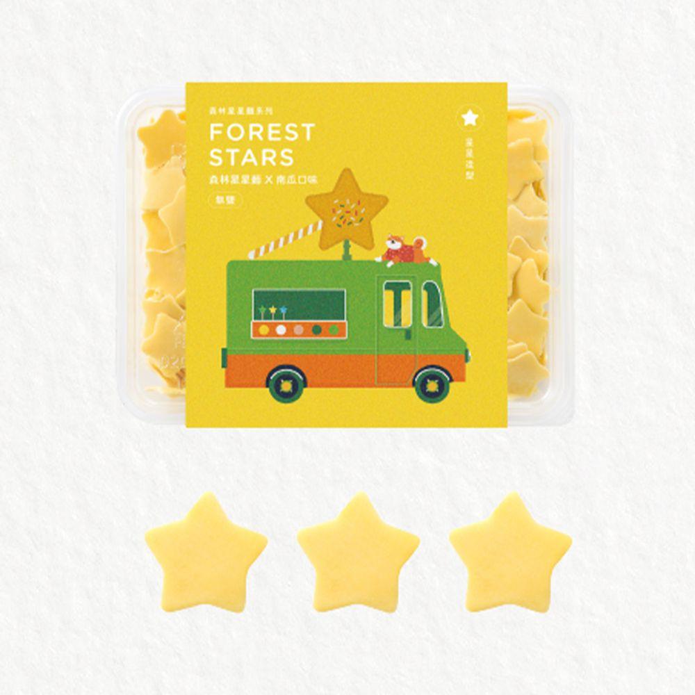 森林麵食 - 森林星星麵-南瓜口味X星星造型-200g/份