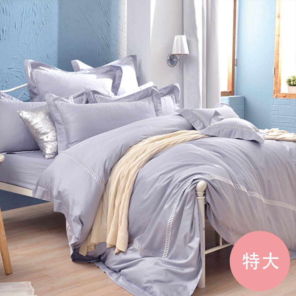 格蕾寢飾 Great Living - 長絨細棉刺繡四件式被套床包組-《經典雙繡-銀河灰》 (特大)
