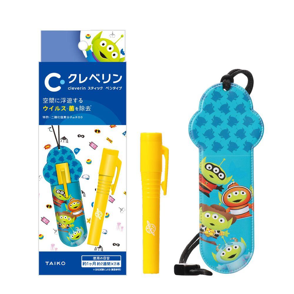 日本大幸 加護靈 cleverin - 筆型 三眼怪派對款-專用筆殼+三眼怪派對筆袋+抗菌筆芯1.0g兩支