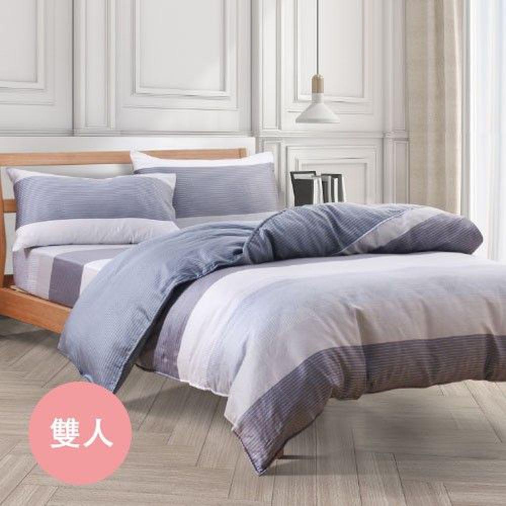 梵蒂尼 Famttini - 頂級純正天絲兩用被床包組-雙人-澄藍靜謐