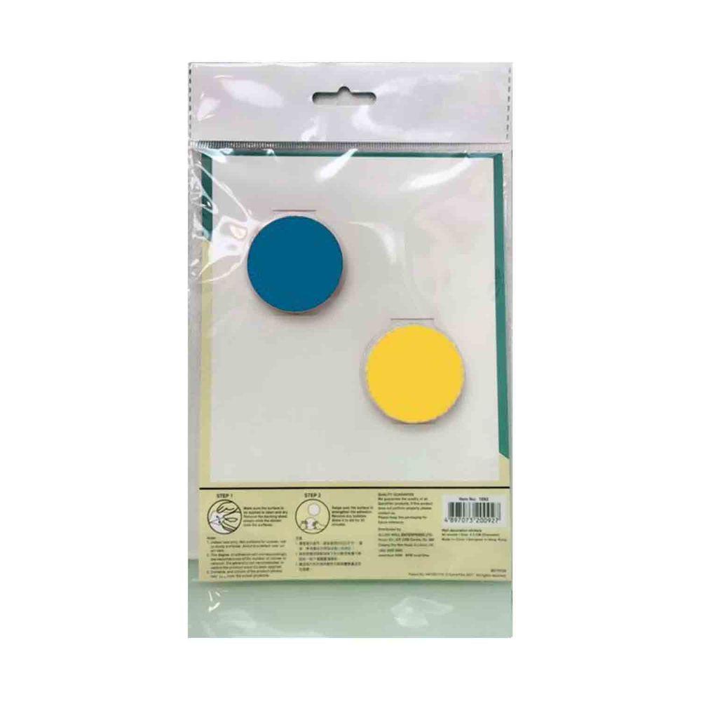 Kiss貼貼 - Kiss貼貼靜電無痕隨變貼 可愛圓點點 (藍+黃)-藍 X 40pcs+黃 X 40pcs 共80張(直徑4.5cm)