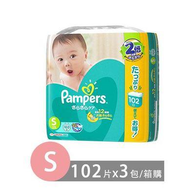 日本境內限定綠色巧虎幫寶適尿布-黏貼型 (S[4~8kg])-102片x3包/箱