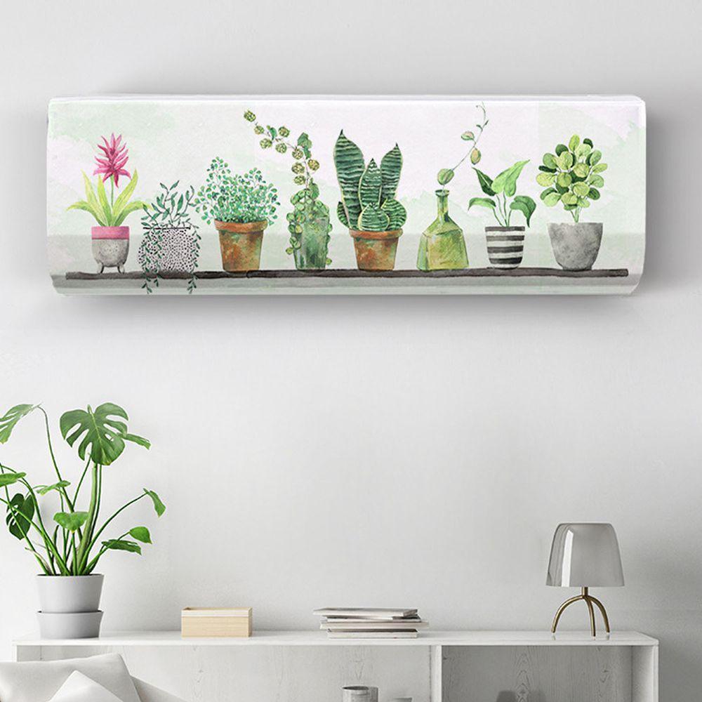 家用冷氣防塵罩-綠色盆栽