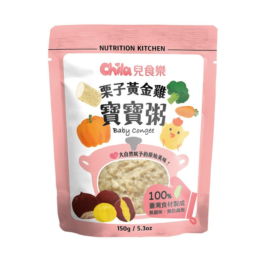 Chila兒食樂 - 寶寶粥-栗子黃金雞(6個月以上)-150g/包