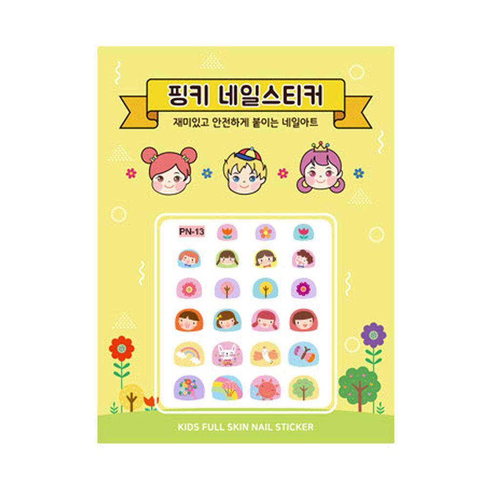 韓國 Pink Princess - 無毒兒童防水指甲貼(一張23貼)-開心郊遊趣