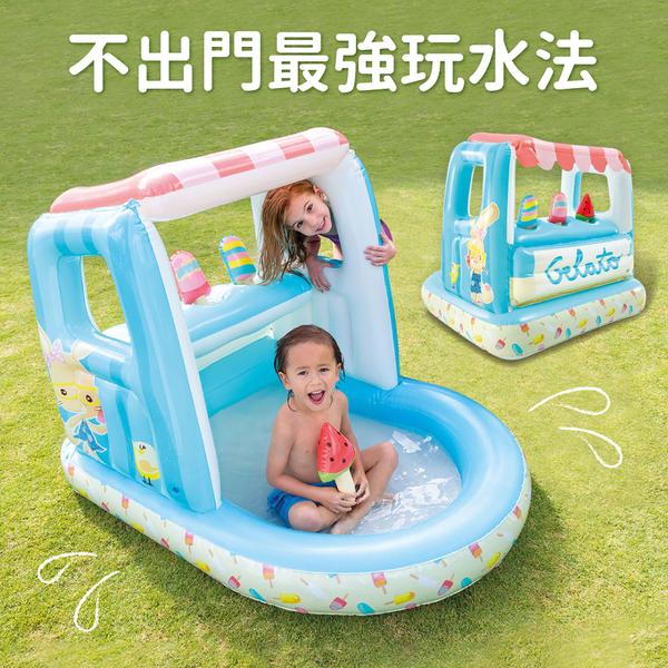 在家最強玩水法 【美國 INTEX】充氣泳池