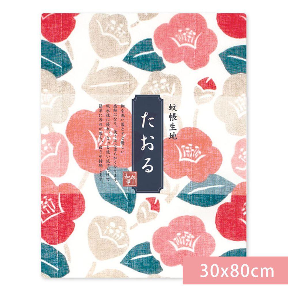 日本代購 - 【和布華】日本製奈良五重紗 長毛巾-椿之華 (30x80cm)