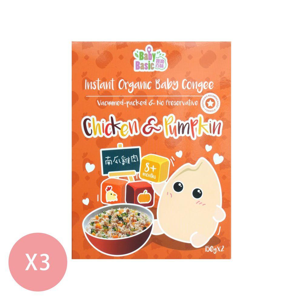 香港寶寶百味 - 即食米米粥_三盒組(南瓜雞肉) (2入)(8+)-南瓜雞肉-150g/入