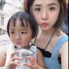 Yumi Chang