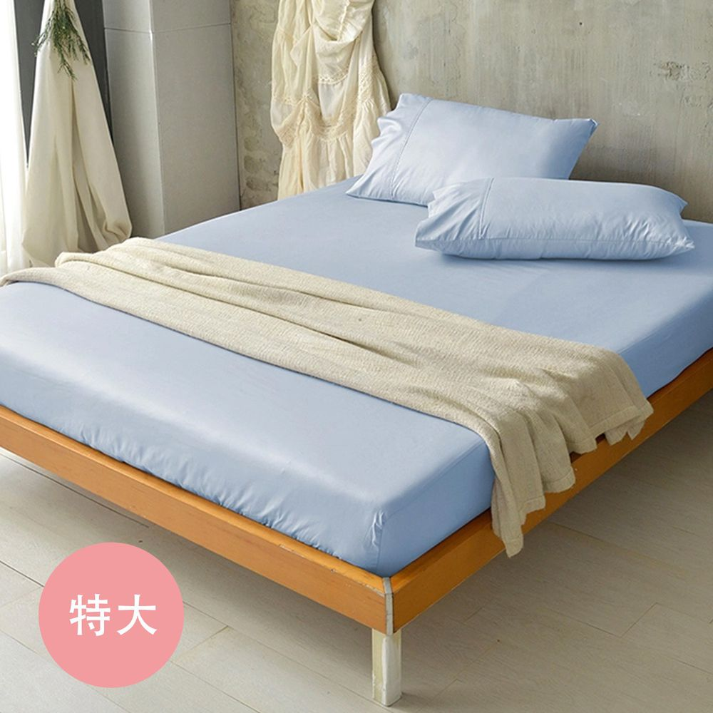 澳洲 Simple Living - 300織台灣製純棉床包枕套組-海洋藍-特大